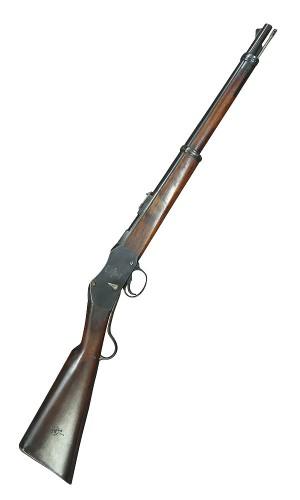 Martini Metford Cavalry Carbine MkII
